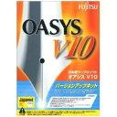 富士通 OASYS バージョンアップキット V10.0