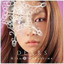 【ポイント10倍!2月22日(土)00:00〜】<CD> 中島美嘉 / DEARS (ALL SINGLES BEST)
