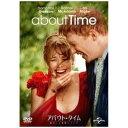 <DVD> アバウト・タイム〜愛おしい時間について〜
