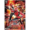 <DVD> 特命戦隊ゴーバスターズVS海賊戦隊ゴーカイジャー THE MOVIE コレクターズパック