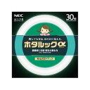 【ポイント10倍!】NEC 30形丸形蛍光灯・MILD色(昼白色) ホタルックアルファ FCL30ENM/ 28-SHG-A