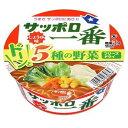 サンヨー食品 サッポロ一番 しょうゆ味どんぶり 74g(麺6...
