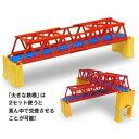 【ポイント10倍!】タカラトミー J-04 大きな鉄橋プラレ...