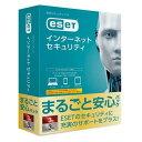 【ポイント10倍!】キヤノンITソリューションズ ESET インターネット セキュリティ まるごと安心パック 3台3年 CMJ-ES12-104