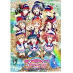 【ポイント10倍!5月25日(土)0:00〜5月28日(火)9:59まで】【BLU-R】 ラブライブ!サンシャイン!!The School Idol Movie Over the Rainbow(特装限定版)