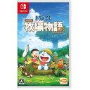 ドラえもん のび太の牧場物語 Nintendo Switch...
