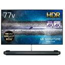【壁掛け専用モデル】LGエレクトロニクス OLED77W9PJA 77V型 4K対応BS・CS 4Kチューナー内蔵有機ELテレビ
