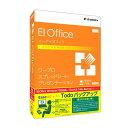 イーフロンティア EIOffice スペシャルパック Windows10対応版 ITEIDHW121