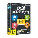 ジャングル WinTurbo NX 2 JP004538