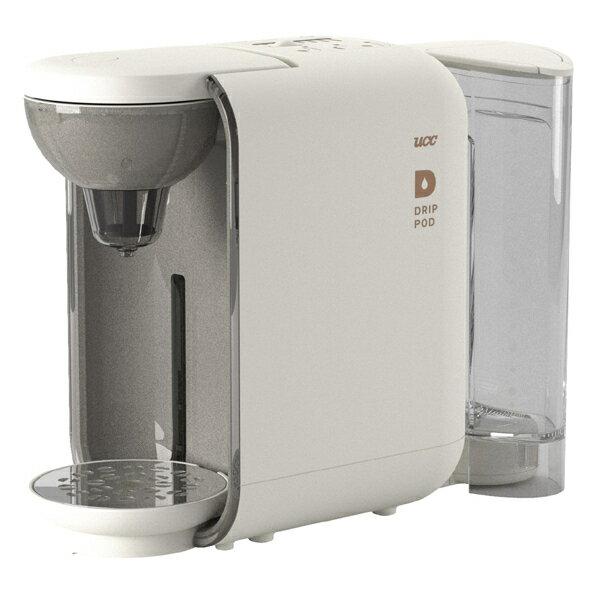 UCC DP2W コーヒーメーカー 「ドリップポッド(DRIP POD)」 ホワイト