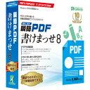 アンテナハウス 瞬簡 PDF 書けまっせ 8 KPP80