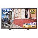 【無料長期保証】FUNAI FL-65U5030 4K液晶テレビ 65インチ