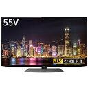 【無料長期保証】シャープ 4T-C55CQ1 BS/CS 4K内蔵有機ELテレビ CQ1シリーズ 5...