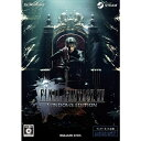 FINAL FANTASY XV WINDOWS EDITION 【Win版】