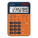シャープ EL-M335-DX ミニナイスサイズ電卓 オレンジ系