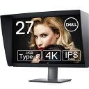 DELL UP2720Q-R モニター デジタルハイエンドシリーズ
