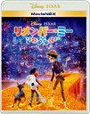 【BLU-R】リメンバー・ミー MovieNEX ブルーレイ+DVDセット
