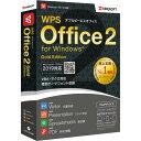 キングソフト WPS Office 2 Gold Edition 【DVD-ROM版】 WPS2-GD-PKG-C