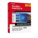 パラレルス Parallels Desktop 16 Retail Box Com Upg JP(乗り換え版) PD16-BX1-CUP-FU-JP