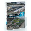 マグノリア 鉄道模型シミュレーターNX VS-1 IMVRM-NX7001S