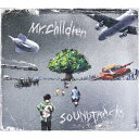 【CD】Mr.Children / SOUNDTRACKS(通常盤)