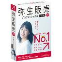 弥生 弥生販売 21 プロフェッショナル 2U 通常版 <消費税法改正対応> HWAP0001