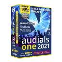 メガソフト Audials One 2021 99170000 Web上の動画・音楽を録画