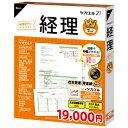 ビズソフト ツカエル経理 21 FA0BR1601