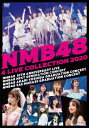 【DVD】NMB48 4 LIVE COLLECTION 2020