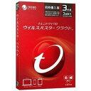 【ポイント10倍!】トレンドマイクロ ウイルスバスター クラウド 3年版 同時購入用 PKG TICEWWJDXSBUPN3703Z