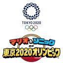 マリオ ソニック AT 東京2020オリンピック Nintendo Switch版 HAC-P-ARQPA