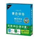 ビズソフト ツカエル青色申告 20 +見積・納品・請求書 匠 PAHBR1501