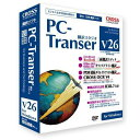 クロスランゲージ PC-Transer 翻訳スタジオ V26 for Windows 11801-01