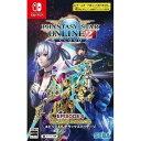 ファンタシースターオンライン2 クラウド エピソード6 デラックスパッケージ Nintendo Switch版 HAC-J-AFJJACF