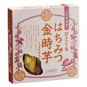 【山田養蜂場】ひとくちはちみつ金時芋 250g