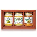【山田養蜂場】【送料無料】はちみつ果実漬ギフトセットF(200g)「熟成アカシア蜂蜜」と人気のはちみつ漬の詰合せ