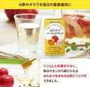 【山田養蜂場】はちみつバーモントドリンク ギフト プレゼント 食べ物 食品 はちみつ 健康 人気