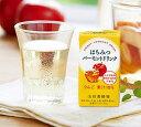 【山田養蜂場】はちみつバーモントドリンク ギフト プレゼント 食べ物 食品 はちみつ 健康 人気 母の日 プレゼント