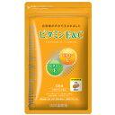 【山田養蜂場】【送料無料】ビタミンE&C 120球/袋入