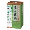 【山田養蜂場】福々健茶 茶葉タイプ(200g入)