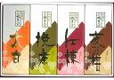 【全国菓子大博覧会 最高賞受賞】小城羊羹四斤入 ※やわらかタ...