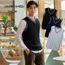 メンズニットベスト メンズ ニットセーター ノースリーブセーター 無地 3色 メンズファッション 秋物 秋服 韓国風