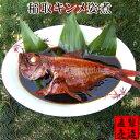 金目鯛煮付け(約600g×1匹)姿煮 国産 静岡 伊豆稲取 ...