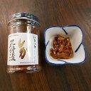 いか三升漬 【北海道沖のイカを醤油・糀・唐辛子でバランスよく絡めた東北地方の伝統の味】