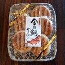 手焼金目鯛かまぼこ【豊かな海で育った新鮮な金目鯛を使い美味しい蒲鉾に仕上げました