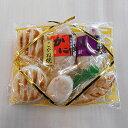 こがね焼かまぼこ【カニ・タコなど色んな味が楽しめる蒲鉾セット】