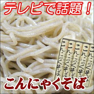 Aya ueto favorites of Yamagata Soba original konjac near 5 caught on (10 servings)