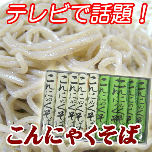 Also Aya ueto Favorites Yamagata Soba original's Chan beans on konjac near set of 10 caught on (20 servings)