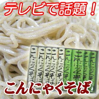 Also Aya ueto Favorites Yamagata Soba original's Chan beans on konjac near set of 10 caught on (20 servings)