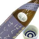 敬老の日 ギフト プレゼント 【竹の露】純米吟醸原酒はくろすいしゅ(白露垂珠)無濾過生詰原酒 出羽の
